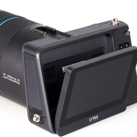 Lytro-SLR-Illum