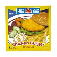 هرفي برجر دجاج بالبقسماط 450 جرام