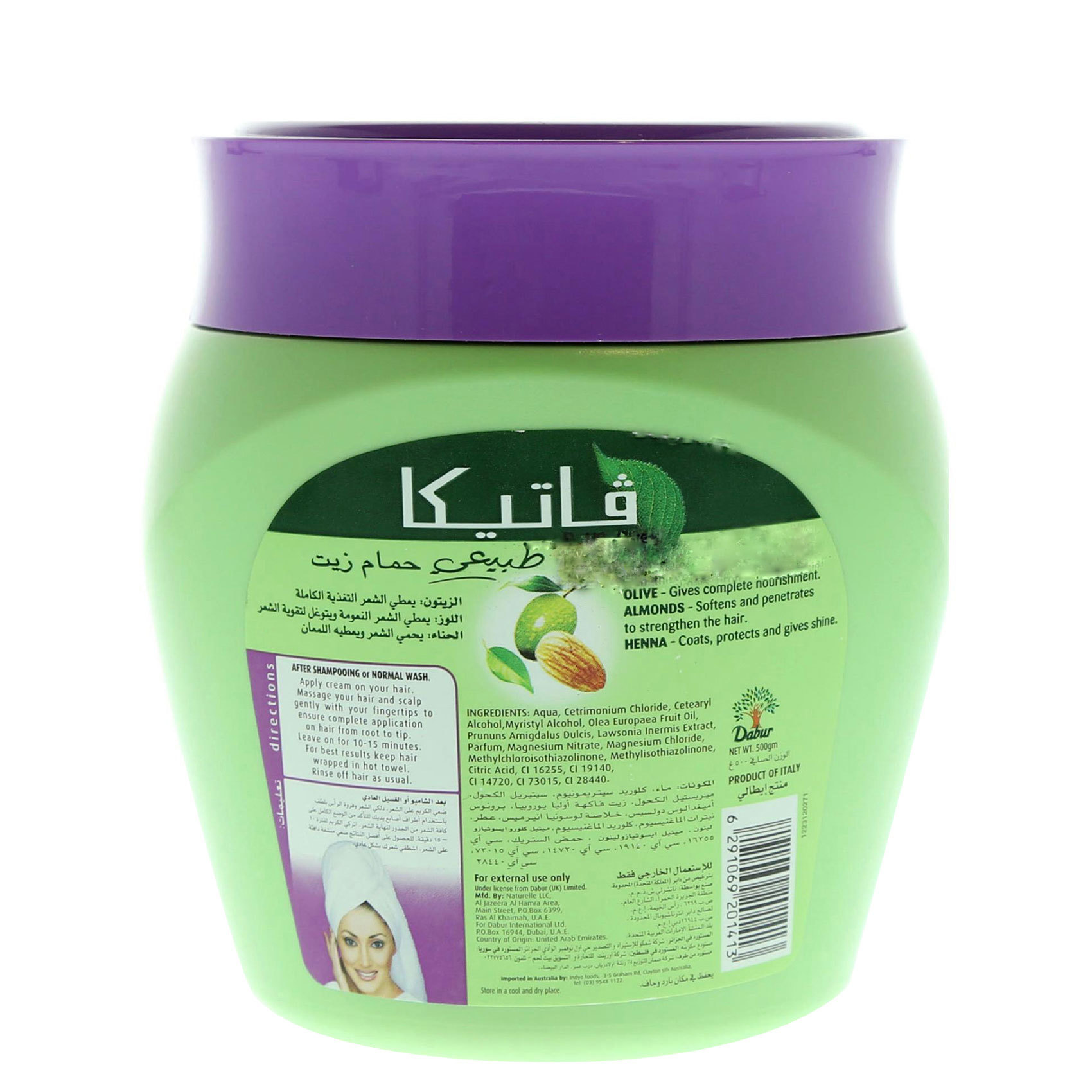 DABUR H/ZAITH DEEP C 500G
