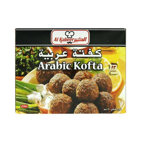 Al-Kabeer-Arabic-Kofta-300g