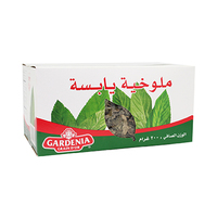 Gardenia Grain D'Or Dried Jew's Mallow 200GR