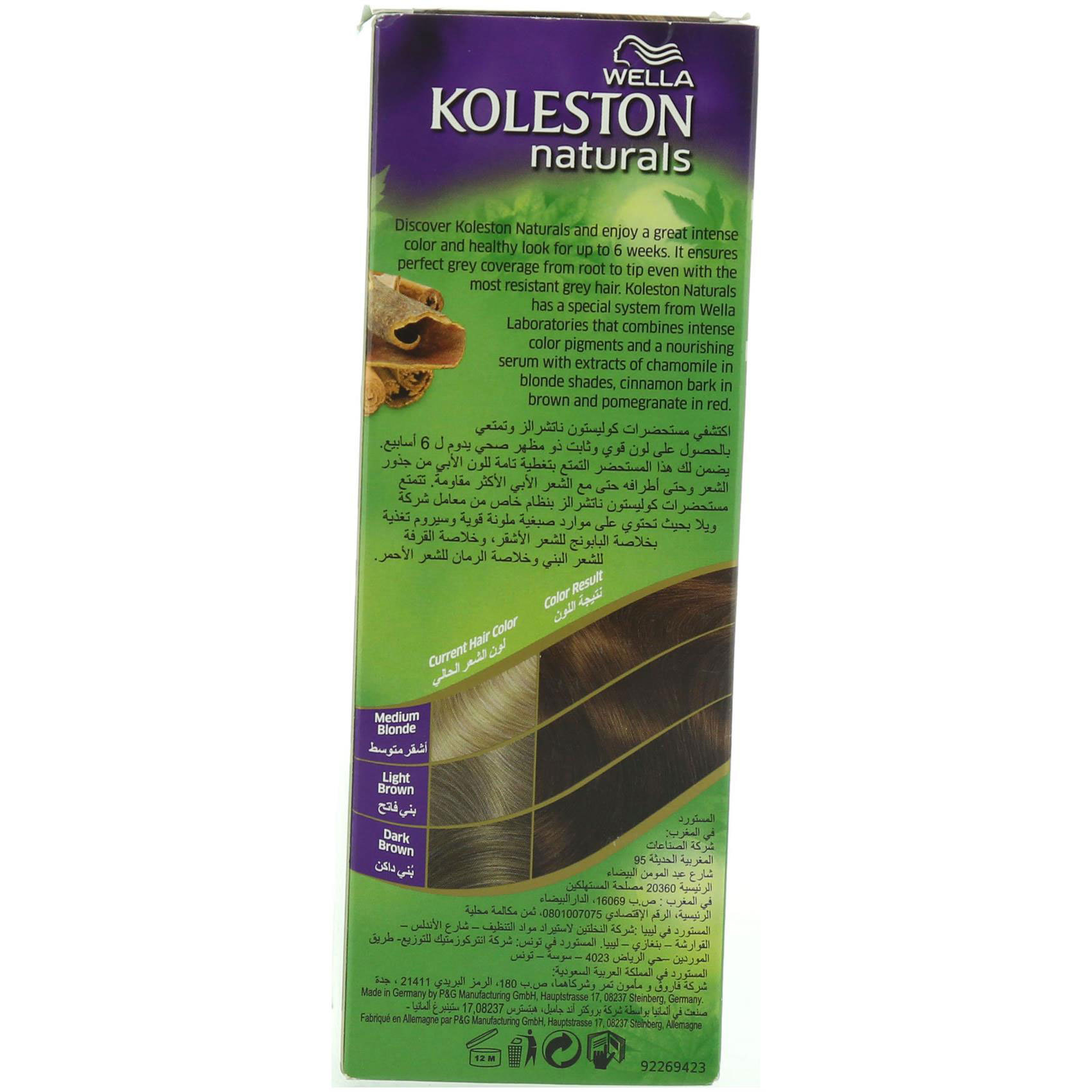 K NATURALS MILK CHOCOLATE 5/0