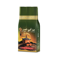 Caf� Abi Nasr Brazilian Coffee  Regular 200GR