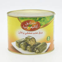California Garden Stuffed Vine Leaves with Rice 2 Kg