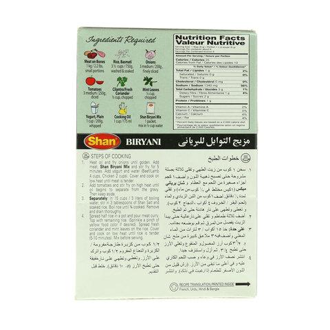 Shan-Recipe-&-Seasoning-Mix-Biryani-50g