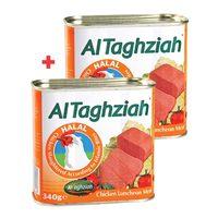 BUY 1 + 1 FREE Al Taghziah Chicken Luncheon Meat 340g