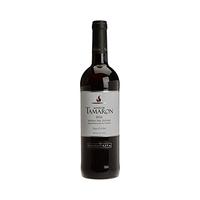 Altos De Tamaron Ribera Del Duero Red Wine Joven 75CL