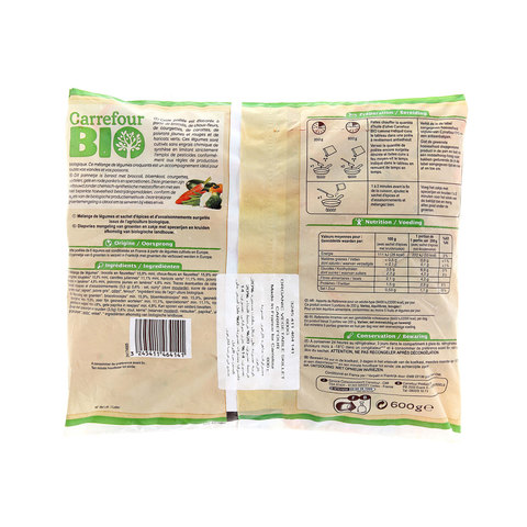 Carrefour-Bio-Organic-Vegetable-Mix-600g