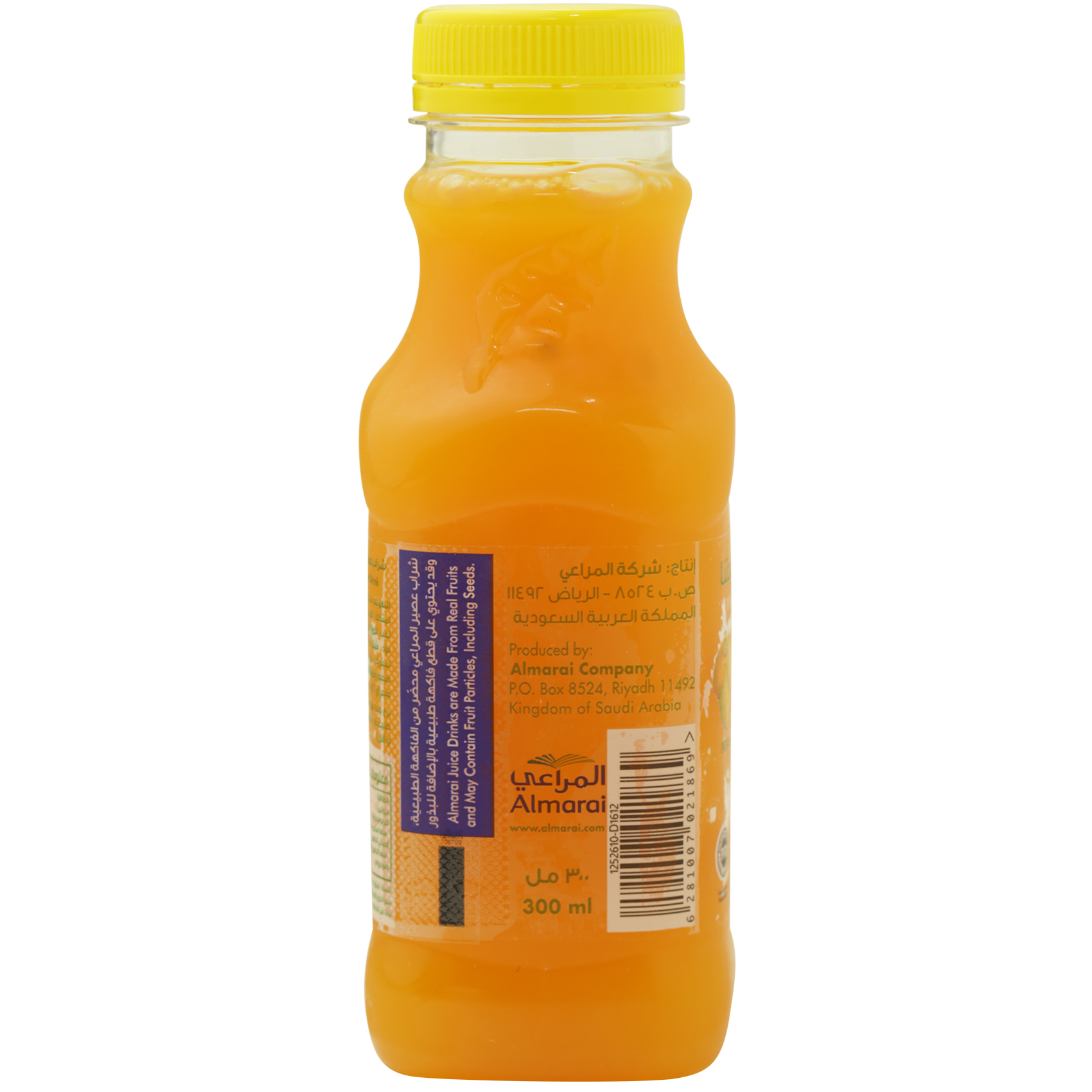 AL MARAI FRESH MANGO MIX 300ML