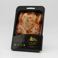 Radwah Mrintd Italian Chicken 650 g