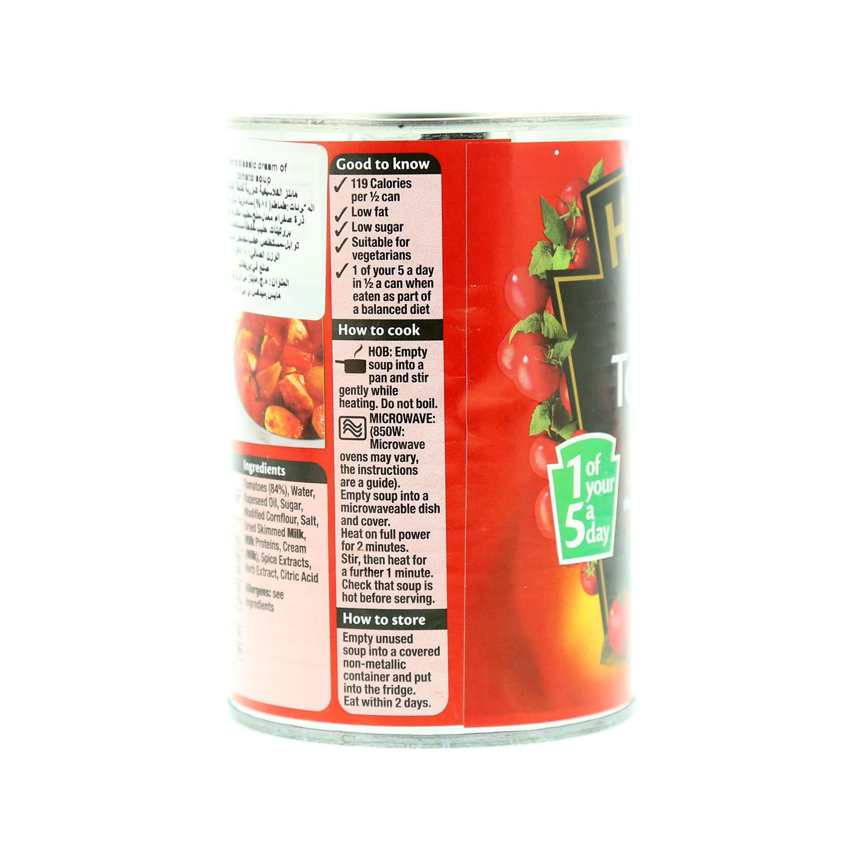 HEINZ RTS CRM OF TOMATO SOUP 405G