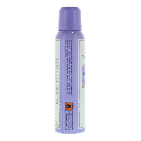 Yardley-English-Lavender-Refreshing-Body-Spray-150ml