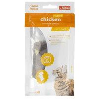 Les Filous Cat Snack Chicken Cubes 50g
