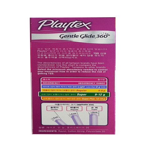 Playtex-Tampons-Gentle-Glide-Super-18's