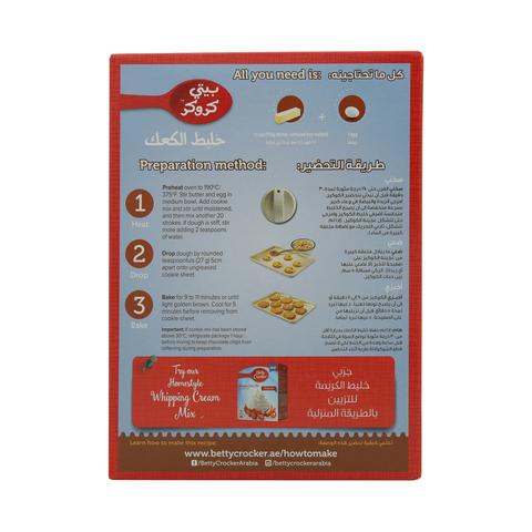 Betty-Crocker-Cookie-Mix-Chocolate-Chip-496g