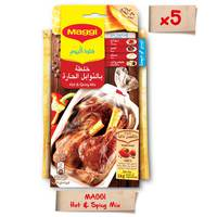 Maggi Hot and Spicy  Mix 34g x5 Sachets