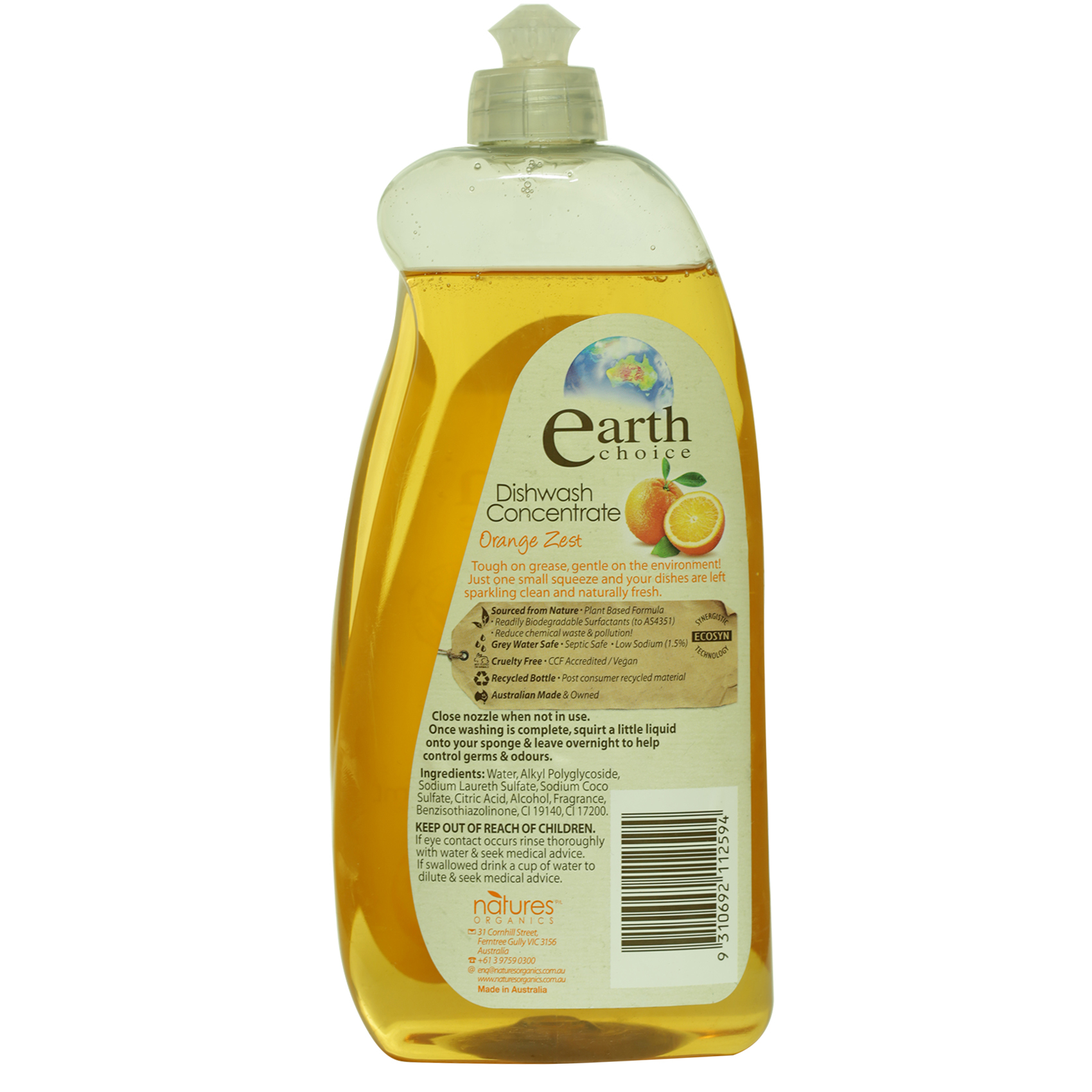EARTH CHOICE ANTI BACTERIAL 900ML