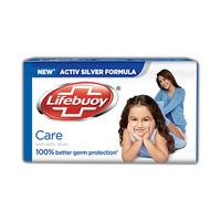 Lifebuoy Body Soap Mild Care 175GR