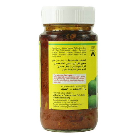 Priya-Cut-Mango-Pickle-In-Oil-300g