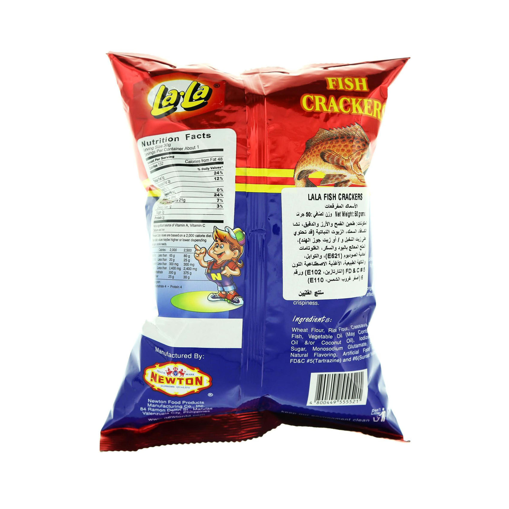 LALA FISH CRACKERS 50G