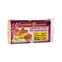 Al karamah puff pastry 20 pieces + 10 free