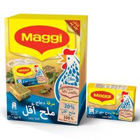 Maggi Chicken Stock with Less Salt 480g