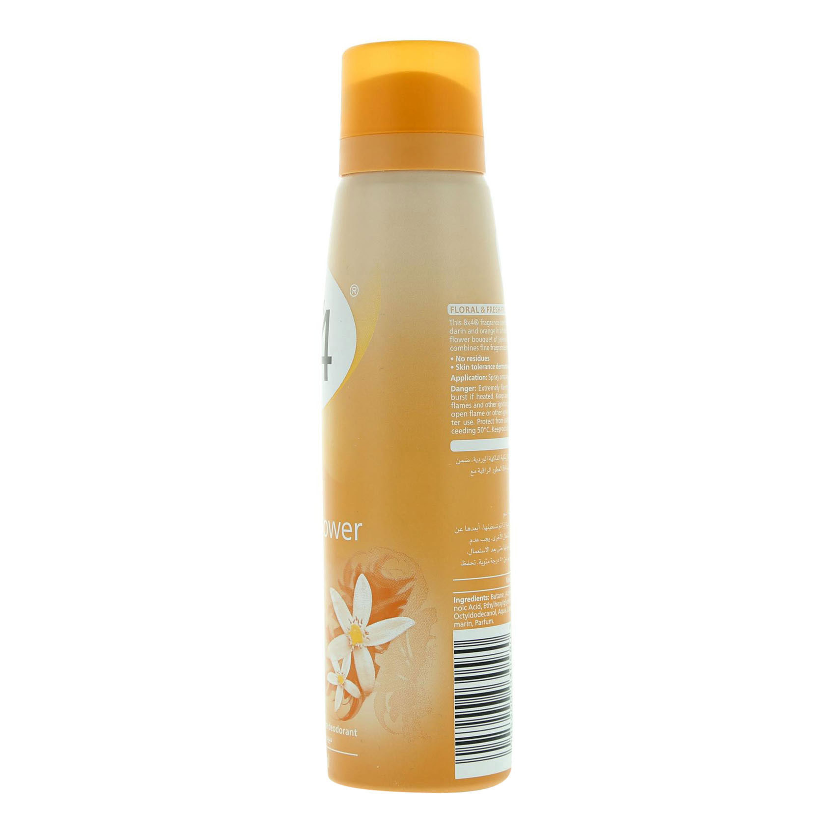 8X4 DEO SPRAY WILD FLOWER  150ML