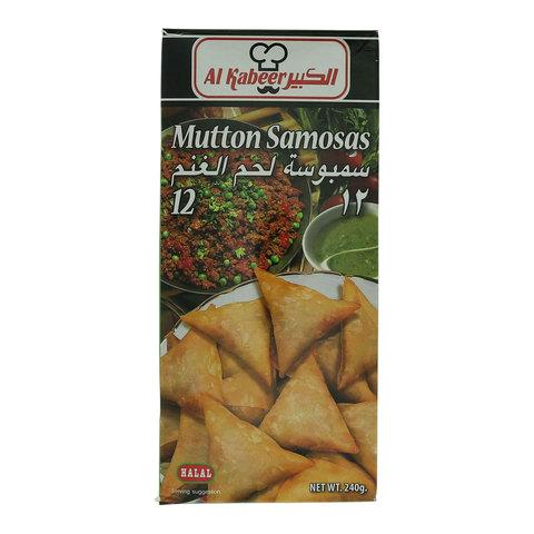 Al-Kabeer-Mutton-Samosas-240g