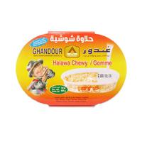 Ghandour Plain Halawa 908GR