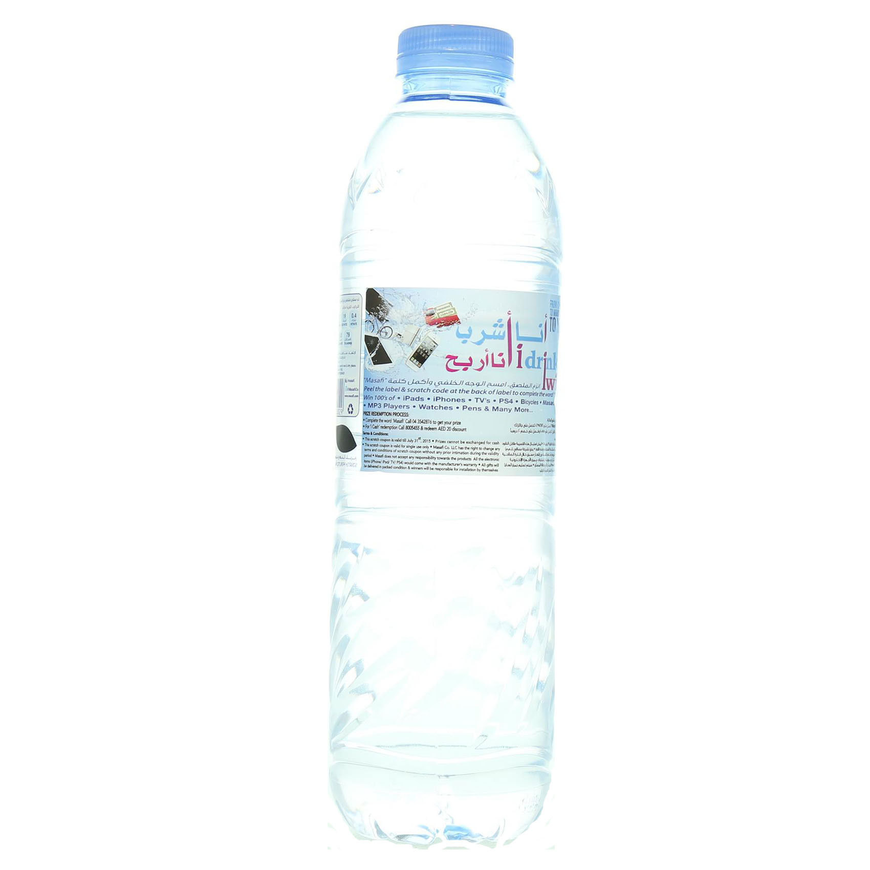 MASAFI MINERAL WATER 500ML