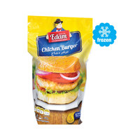 Edam Chicken Burger 1kg
