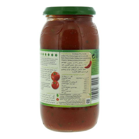 Dolmio-Extra-Spicy-Sauce-For-Bolognese-500g