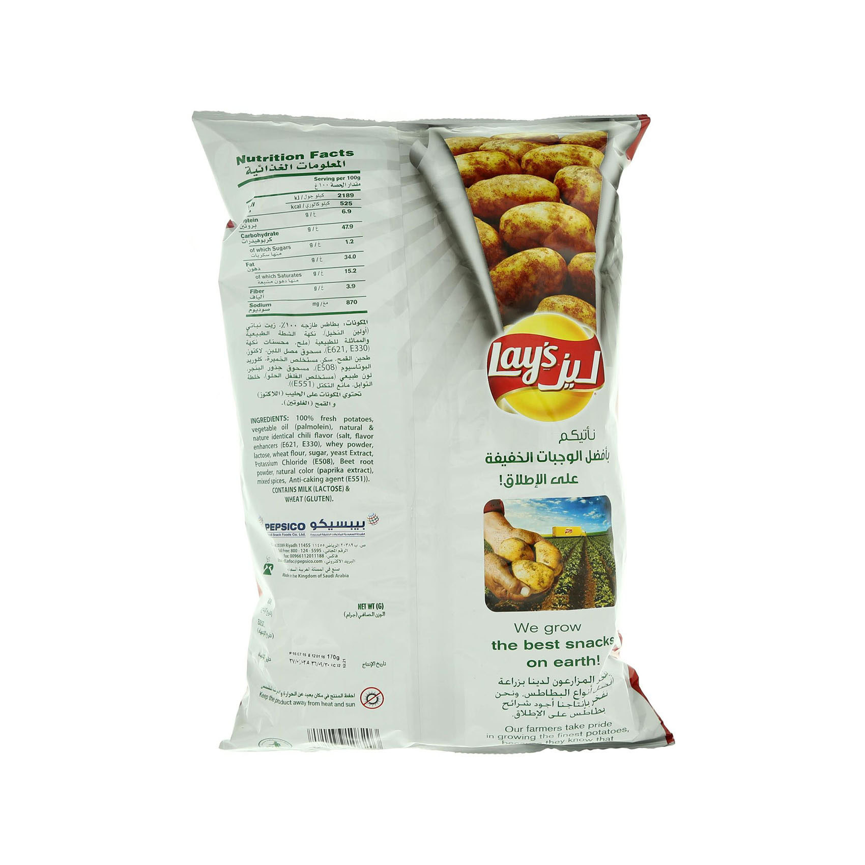 LAY'SCHIPS CHILLI 170G