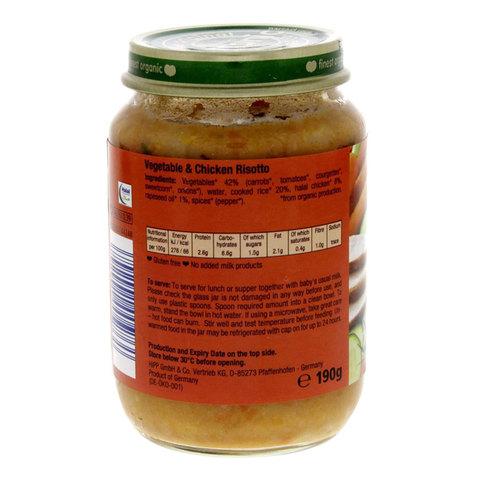 Hipp-Organic-Vegetable-&-Chicken-Risotto-190g