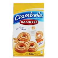 Balocco Ciambelle Biscuit 350g