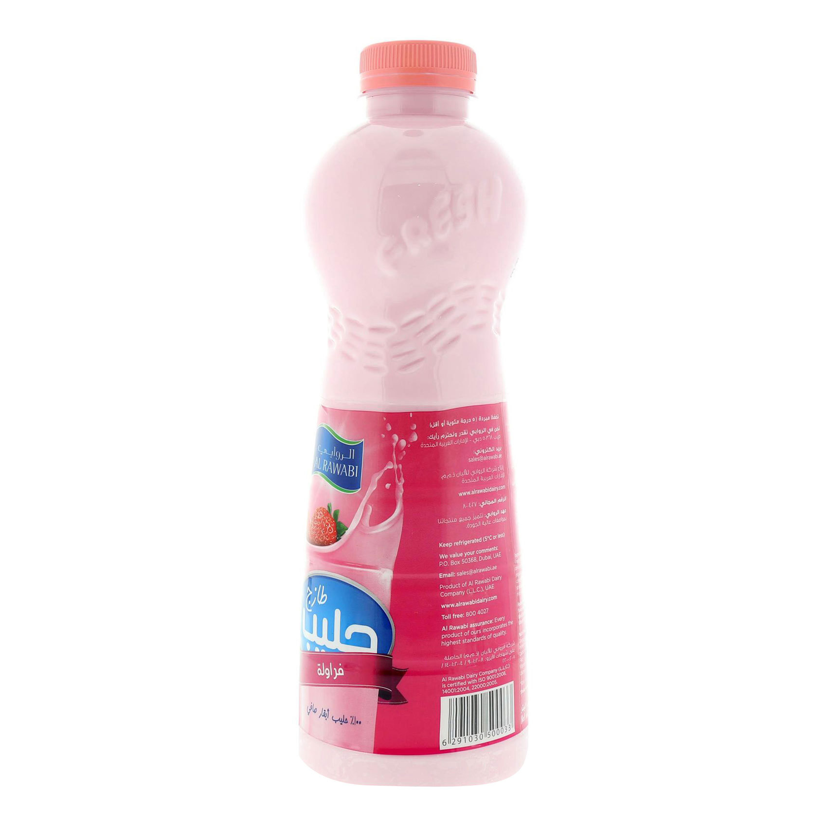 AL RAWABI FRESH MILK STRAW 1L