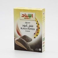 Esnad Black Pepper Powder 100 g