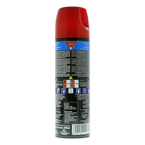 Pif-Paf-Mortein-Odourless-Cockroach-Killer-300ml