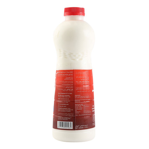 Al-Rawabi-Milk-Low-Fat-1L