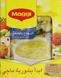 Maggi Chicken Noodle Soup 60gx12
