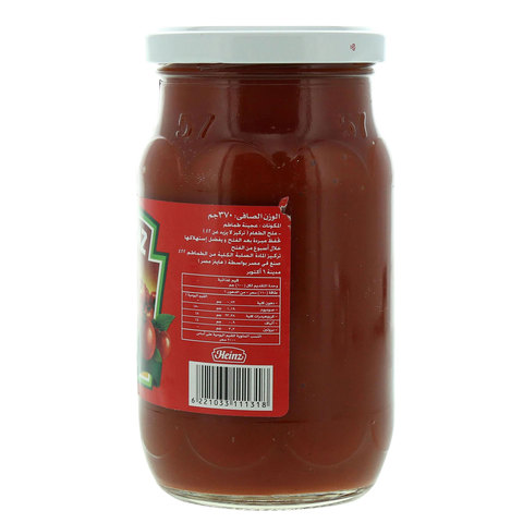 Heinz-Tomato-Paste-370g