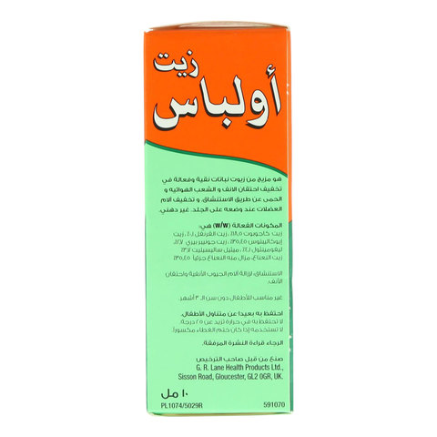 Olbas-Oil-Inhalant-Decongestant-10ml