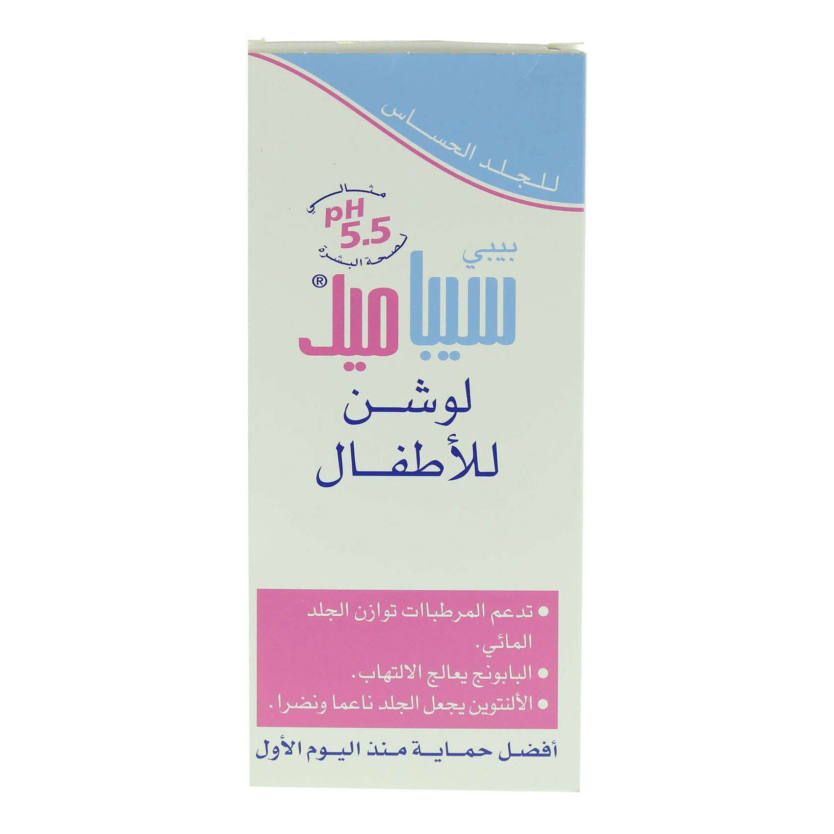 SEBAMED BB BODY LOTION 200ML