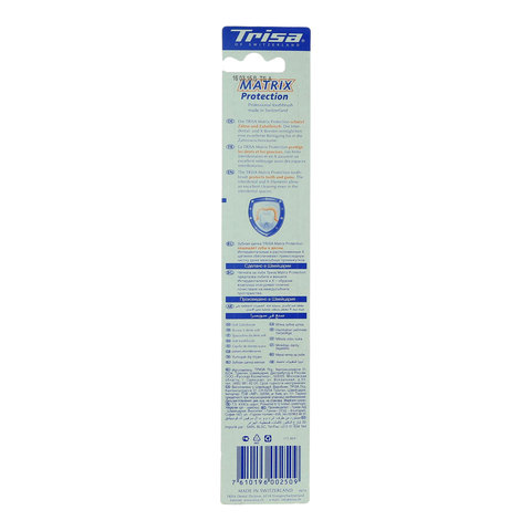 Trisa-Soft-Professional-Toothbrush