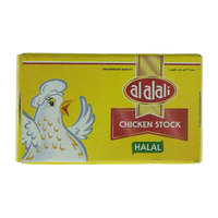 Al Alali Chicken Stock 20g