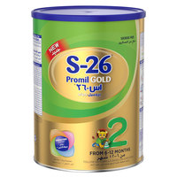 Wyeth Nutrition S26 Promil Gold Stage 2, 6-12 Months Premium Follow On Formula for Babies Tin 1.7kg