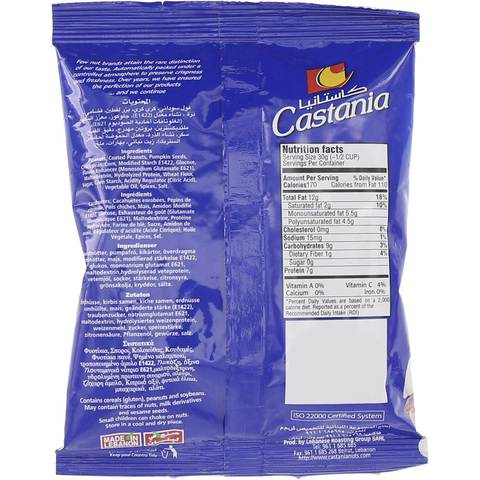 Castania-Mixed-Nuts-125g
