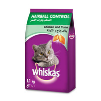 WHISKAS® Hairball Control with Chicken & Tuna Dry Cat Food Adult 1+ Years 1.1 Kg