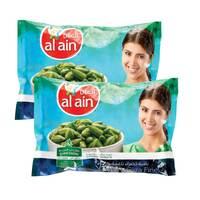 Al Ain Okra 400gx2