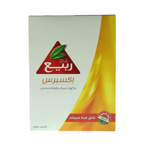 Rabea-Express-Loose-Tea-400g